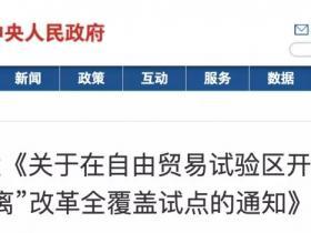 国务院明文:取消造价资质审批,不再对造价企业提出资质要求!
