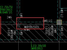 框架梁上有两种箍筋时的处理办法