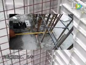 3D动画演示,玻璃钢模板清水混凝土圆柱施工工艺!
