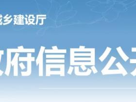 扩大招标人自主权!减少招投标层级!广东:对工程招投标实施16项改革