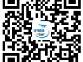重庆2019二级造价师职业资格考试合格证书发放通知