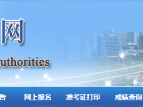 重磅!2020年一级建造师、监理工程师报名开启! 河北省首发公告!