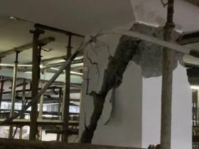 触目惊心!地下室四十多根柱子爆裂,原因为哪般?