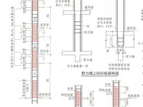 柱的箍筋加密区范围
