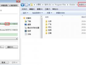 云计价安装程序中清单库定额库在哪个文件夹中?