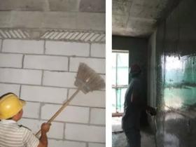 抹灰工程怎么做?