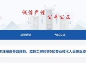 新疆取消2020年一级建造师、监理等考试