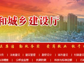 云南2020二级造价师报名时间出炉