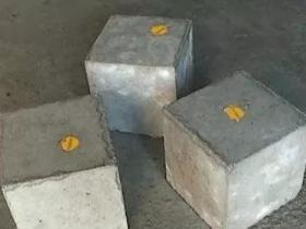 混凝土质量出问题,能否用试件强度作为界定责任的依据?