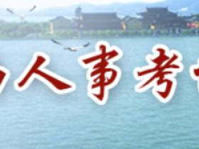 江西2020二级建造师成绩公布