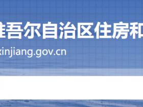 新疆2020二级造价师合格标准公布