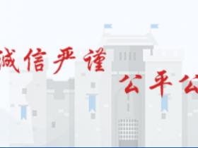 新疆2021年二级建造师报名时间