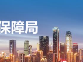 重庆2021年二级造价师报名时间出炉