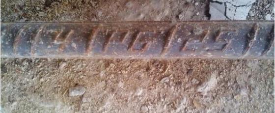 钢筋上的数字和字母代表什么意思?