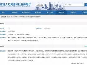 二建考试疑泄题最新进展:住建部注册中心已向公安部报案!!