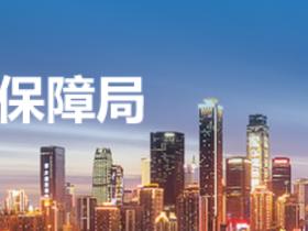 重庆:2021年一级建造师报名时间出炉