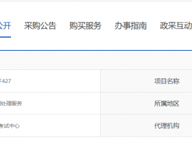 江苏:二级建造师下半年以南京为试点实行机考