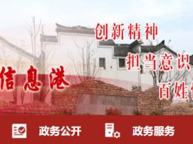 浙江:住建厅印发省工程造价改革试点工作实施方案