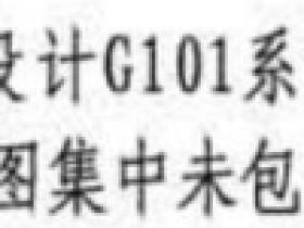 17G的重要性不比16G小多少