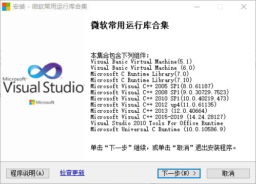 cass9.1打开提示frame主框架程序没有加载?