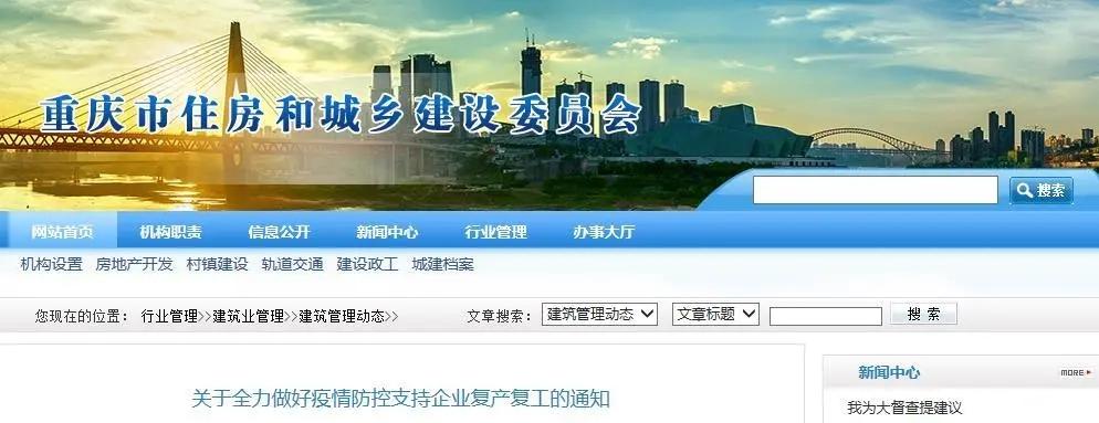 全国29省市工程计价调整政策最新汇总