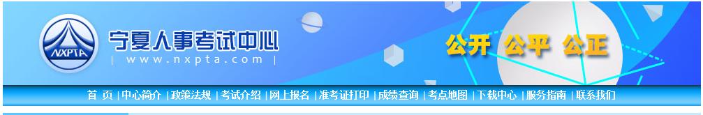 宁夏发布2020一建考试报名时间