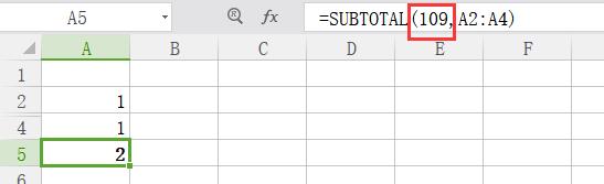Subtotal函数中的9与109有什么区别?
