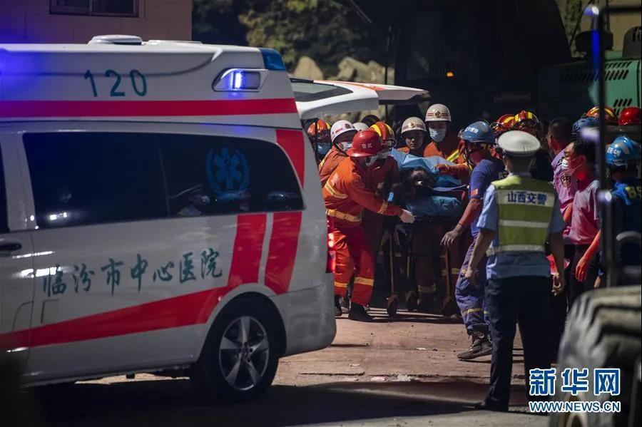 """29人遇难!山西襄汾""""8·29""""坍塌事故为何伤亡如此惨重?"""