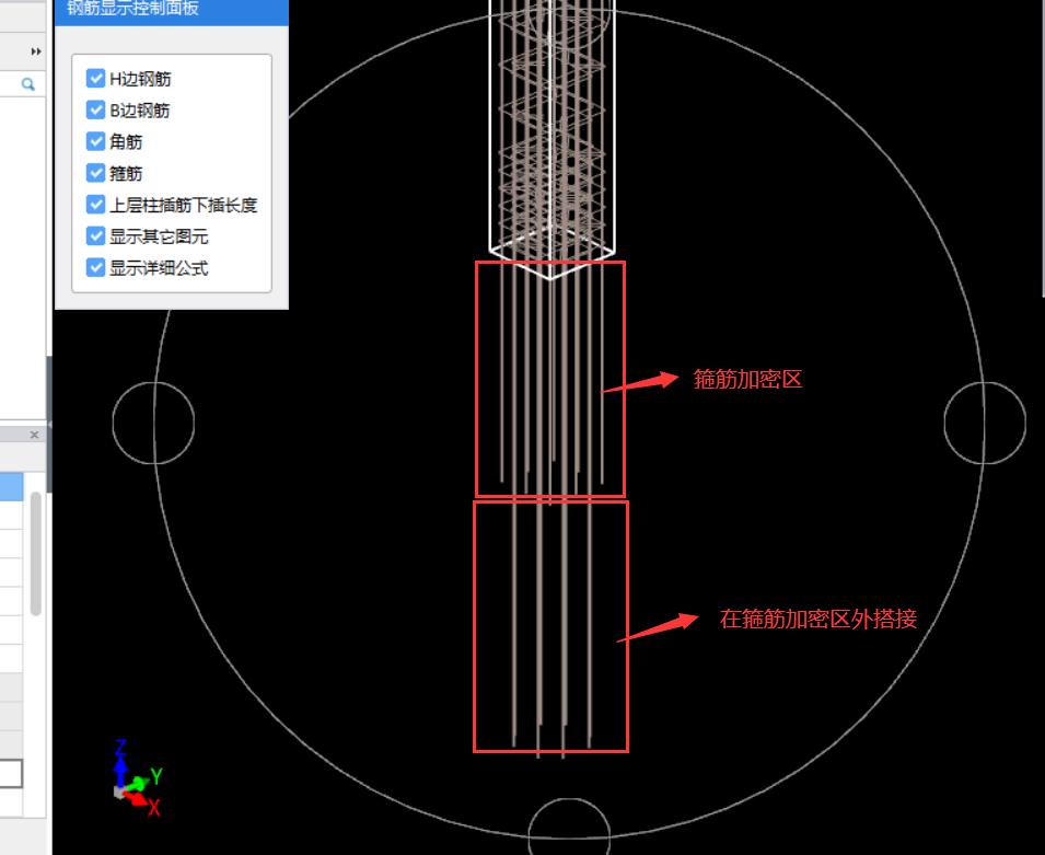 框架柱上下层纵筋数量不同或直径不同时的连接构造