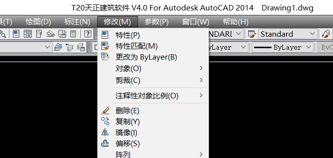 CAD如何调出特性栏?