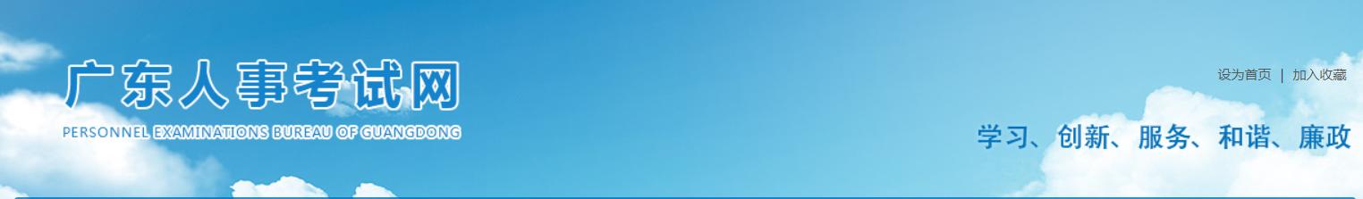广东2020二级造价师合格标准公布