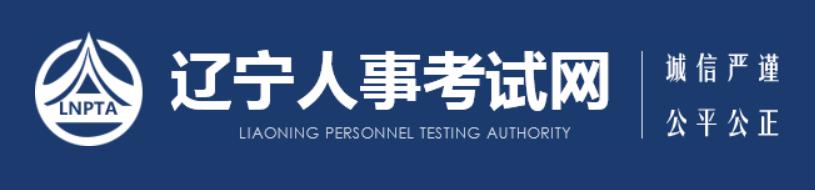 辽宁:2021年二级建造师成绩已发布