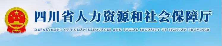 四川2021年二级建造师考试时间出炉,提前一周!