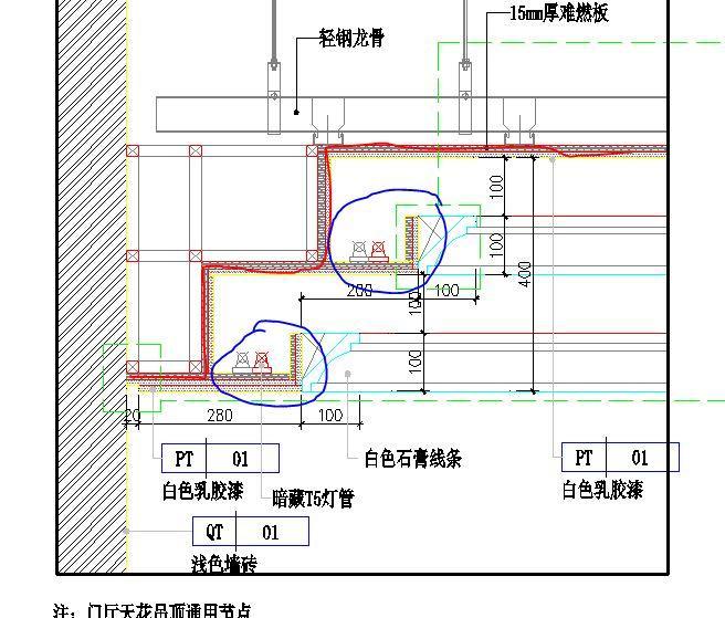 跌级天棚与平面天棚怎么区分