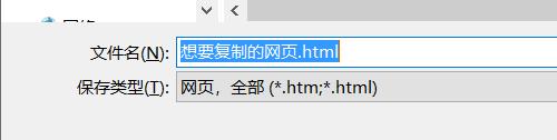如何复制网页上不能复制的文字