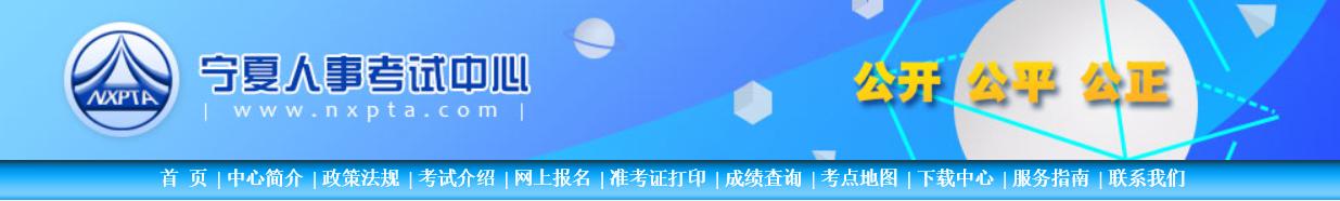 宁夏2021年二级建造师报名时间