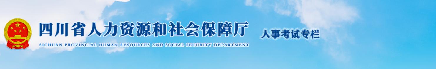 四川2021年二级建造师报名时间