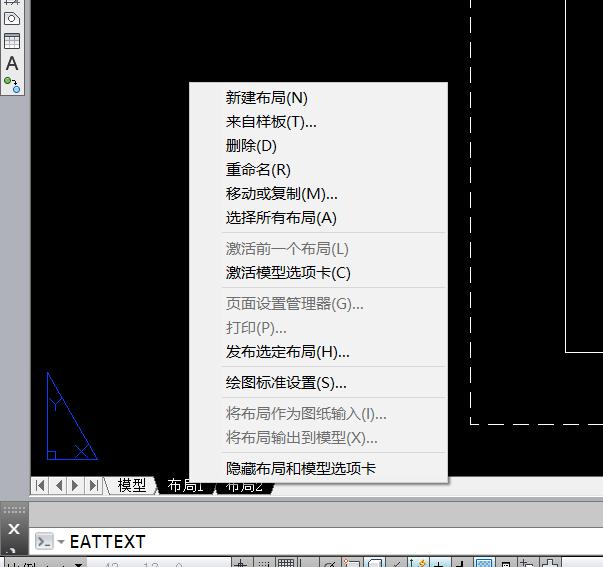 CAD布局如何输出到模型空间?