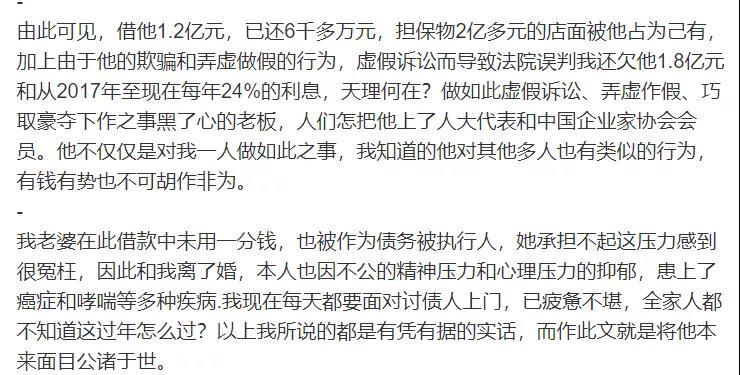 江西知名地产商、博泰集团老总被杀,副总裁被砍伤!