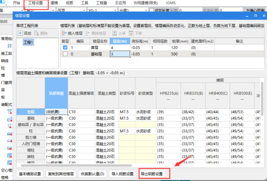 GJSZ是什么类型的文件?