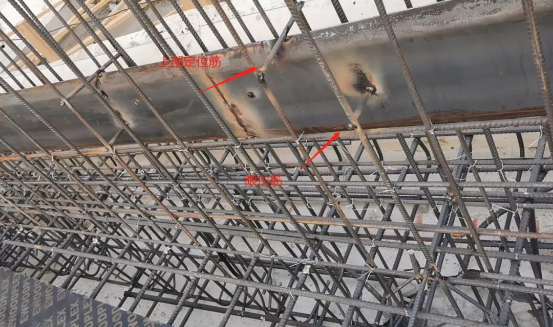 地下室基础导墙水平施工缝止水钢板工艺,示例学习!
