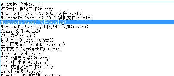 EXCEL无法将工作表移动到目标工作簿中?
