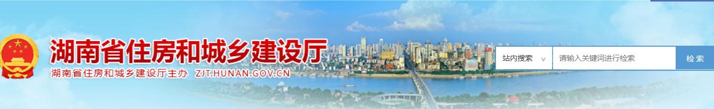 湖南:2021年一级建造师考试停考