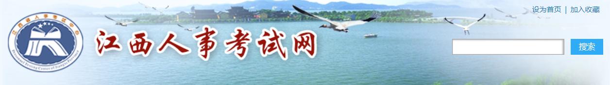 江西2021年二级造价师考试时间出炉