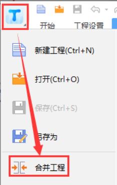 广联达提示当前工程数据库已经损坏,无法保存,请重新打开备份工程继续使用,怎么办?