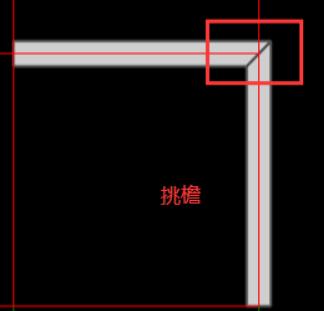 广联达挑檐自动闭合问题